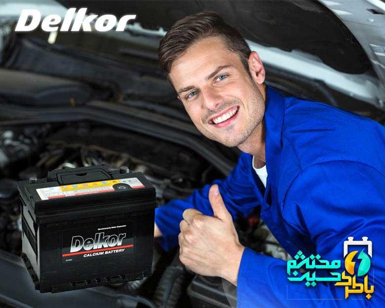 home_mechanic2_zoombox33