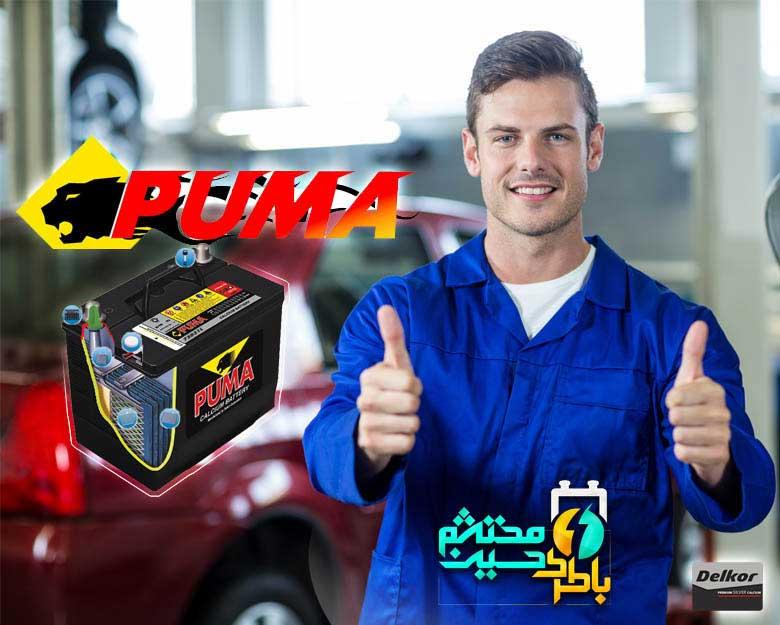 home_mechanic2_zoombox333